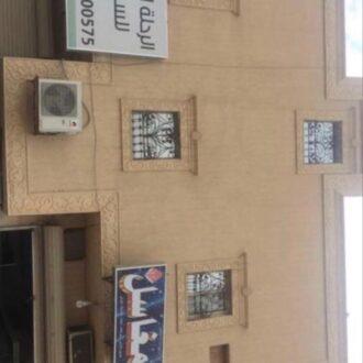 للبيع عمارة تجارية في الرياض حي العريجاء