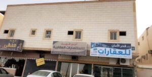 للبيع عمارة تجاريه سكنيه الرياض حي النسيم